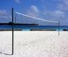 Волейбол пляжный/дачный «Вертикаль»