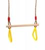 Гимнастические кольца с трапецией Желтые